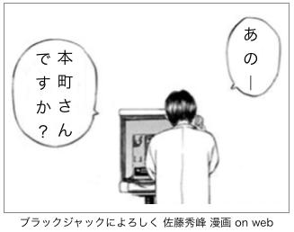 本町総合事務所   のイメージ