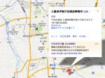 三重県伊賀庁舎建設事務所