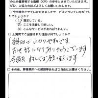 img_0176-1.jpg