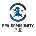 行政書士事務所 RPA